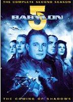 Obal krabice druhej série B5 na DVD