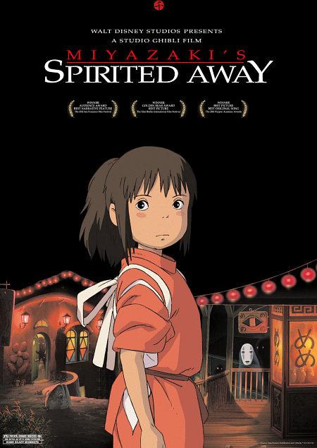 Spirited Away - US Poster