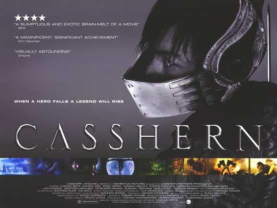 Casshern - Poster - 4