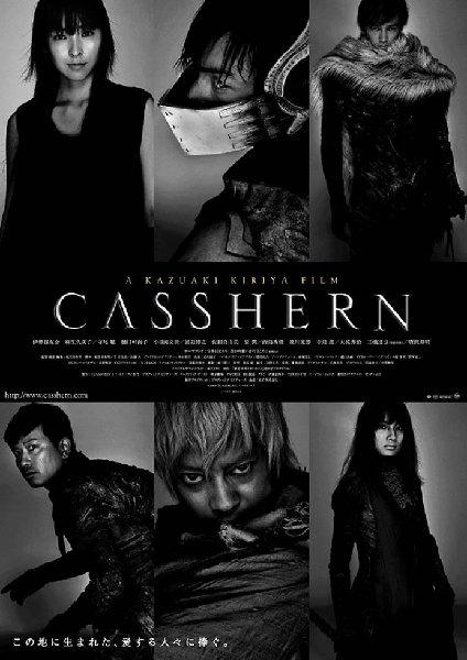 Casshern - Poster - 3