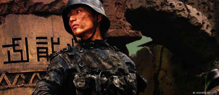 Casshern - Tetsuya ako vojak