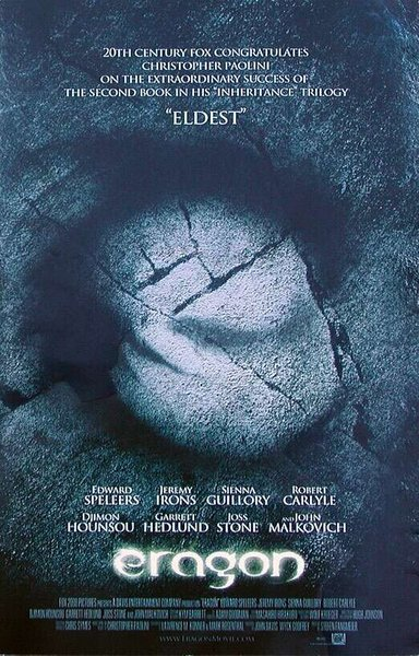 Eragon - Poster - 3