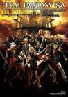 Final Fantasy Type-0 - Plagát - poster