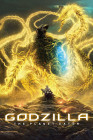 Godzilla: Požierač planét - Plagát
