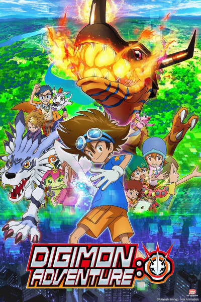 Poster - Digimon Adventure: