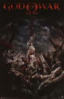 God of War (4) ()